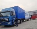 快递集装箱运输半挂车 长15.5米宽2.8米