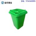 戶外塑料垃圾桶塑料廠家