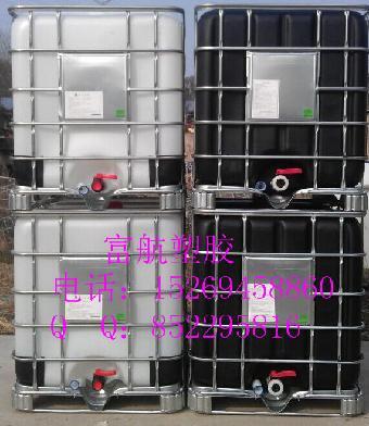 1立方塑料桶千升桶