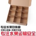 柘城县彩色纸箱厂水果纸箱定做牛皮纸箱