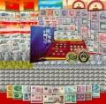 國郵老票1921郵票大全套
