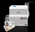 Matica瑪迪卡XID8600再轉印證卡打印機