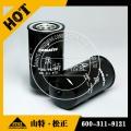 小松pc160-8空氣濾芯600-185-2100