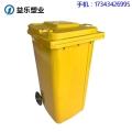 小區塑料垃圾桶批發