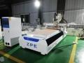自動化開料直排換刀加工中心