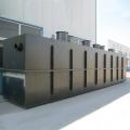生活污水處理設備廠家