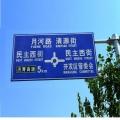 道路安全交通指示牌制造廠家