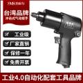 台湾气动扳手1 2小风炮S-6203A工业级