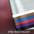 销售PVC充皮纸 仿皮纸奢侈品包装专用
