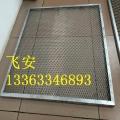 金属吊顶铝板网 优质金属装饰网厂家 墙幕铝板网