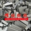 供應YT1純鐵 合金熔煉鑄造專用純鐵YT1