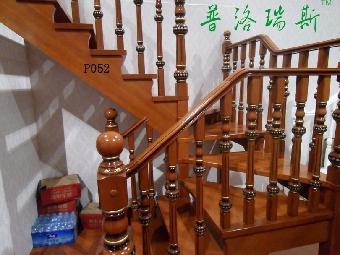 东莞实木楼梯扶手的安装方法[普洛瑞斯]p052