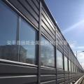四川声屏障厂家 生产安装小区声屏障 铁路声屏障