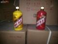 寧河縣價格回收洋酒軒尼詩李察空瓶現在報價