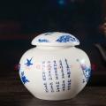 調味料罐方罐儲裝膏密封中藥家用陶瓷大號罐子廚房帶蓋