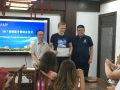 上海關于線上老外學中文有效的方法