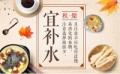 秋季养生吃什么好?推荐泰美山谷纯净食材,营养又健康