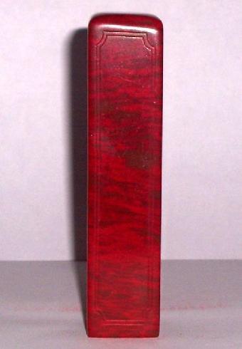 中国 鸡血石/关键字:大红袍鸡血石印章价格*