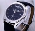 上海梵克雅宝手表回收大概能给多少钱
