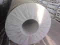 鋁卷油污原因,濟南鋁板廠