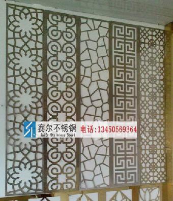 """横峰县不锈钢欧式""""奋""""镂空雕花屏风"""