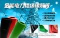 電絕緣膠墊廠家保證安全