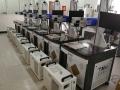 南昌宜春樟树POCT试剂检测卡激光打标机