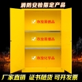 工業防爆柜化學品安全柜實驗室危化品存儲柜