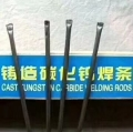 D808碳化鎢耐磨焊條