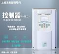 中文操作 一控二塑箱 智能控制器