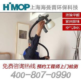 老房子除家具家具清除异味_甲醛网之业鸿志趣图片