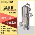 姜堰工業水處理凈化不銹鋼過濾器 多介質過濾器可定制