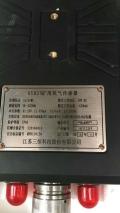 GJC4 100煤礦用高低濃度甲烷傳感器