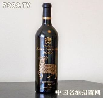上海哪里回收2000年木桐红酒价格查询