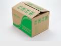 郑州零售搬家纸箱 超大规格牛皮纸箱 不印刷发货专用