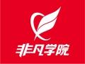 上海住宅室內設計培訓、讓學員學有所用成合格的設計師