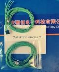 矩形連接器JL23-08TKY-300MM插頭現貨