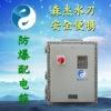 化工用高压分体式水切割机生产商直销可租赁