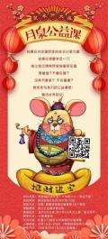 廣州月泉國樂學樂器免費的,想學快來朋泉國樂