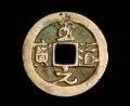 廣西南寧專業鑒定古錢幣袁大頭瓷器玉器鑒定的正規公司