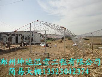 大棚砖混结构图片
