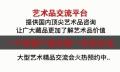青花瓷双喜罐正规拍卖最高赔率公司天津鉴定拍卖交易