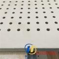 隔墻吸音穿孔石膏板專業生產