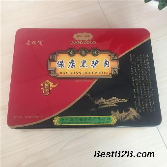 驴肉铁盒包装高档驴肉包装盒厂家可免费提供设计可定制