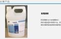 广州医用酒精生产厂家及公司