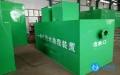 安徽中小型污,廢水回用處理設備技術特點_宏森環保廠