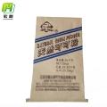 25kg可可粉包装袋工厂定制牛皮纸袋三合一复合袋