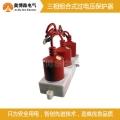 株洲HY1.5W 氧化鋅避雷裝置