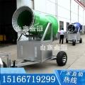 山東廠家遙控造雪機、移動式戶外降雪機 質優價廉
