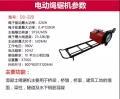 绳锯机原理 电动绳锯机 电动绳锯机导向轮